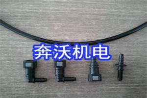 机油泵连接管