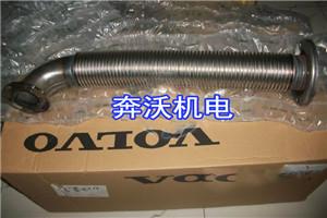 排气波纹管
